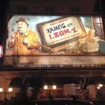«Χαμός στο Ι.ΣΩΜ.Α»πρεμιέρα για το Μάρκο Σεφερλή στο θέατρο Περοκέ