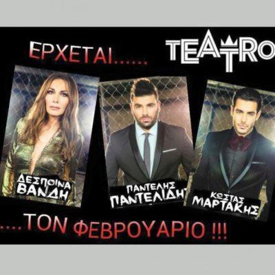 Στις 19 Φεβρουαρίου πρεμιέρα στο Teatro για Βανδή-Παντελίδη-Μαρτάκη.