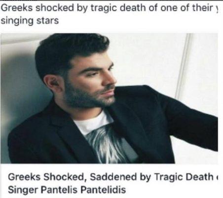 Τα ΜΜΕ στο εξωτερικό για το θάνατο του Παντελή Παντελίδη