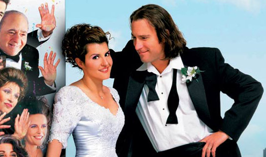 Γάμος αλά ελληνικά 3: Αναβλήθηκαν τα γυρίσματα στην Ελλάδα