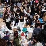 Συγκέντρωση βοήθειας για τους πρόσφυγες στο Σύνταγμα