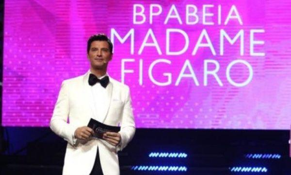 Βραβεία Madame Figaro Γυναίκες της Χρονιάς