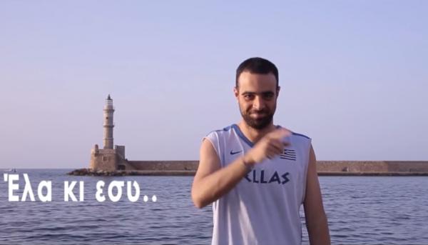 Έλα κι εσύ:Το 5ο τουρνουά μπάσκετ αλληλεγγύης στα Χανιά