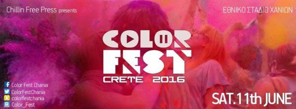 Color fest Chania 2016