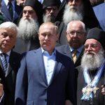 Στο Άγιον Όρος ο Πούτιν