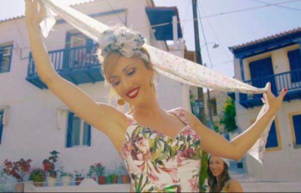Το νέο video clip της Στέλλας Καλλή
