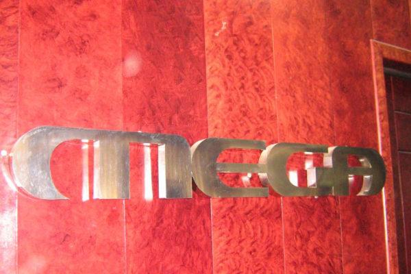 Γκρεμίζονται τα γραφεία του Mega στην Παιανία: Το κανάλι που θα πάρει τη θέση του