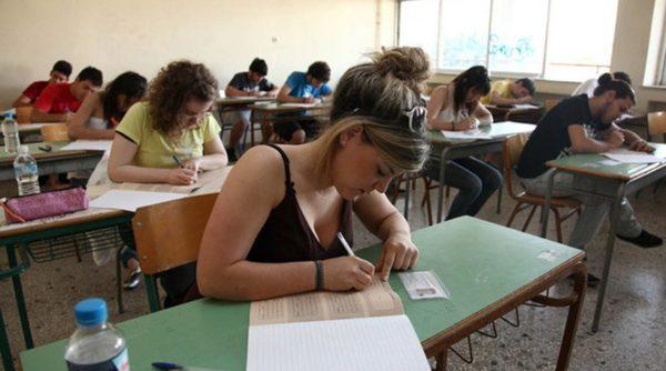 Πανελλαδικές: Κείμενο του Παπανούτσου για τη φιλία στο μάθημα της Γλώσσας