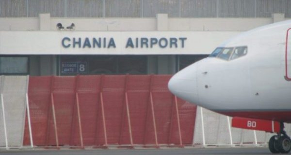Πρόσληψεις στα αεροδρόμια θέσεις εργασίας ανοίγουν στα Χανιά