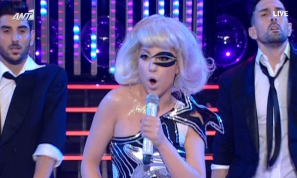 Your Face Sounds Familiar: Η Μελίνα Μακρή ως Lady Gaga