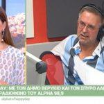 Η αιχμή του Δήμου Βερύκιου για την Κωνσταντίνα Σπυροπούλου