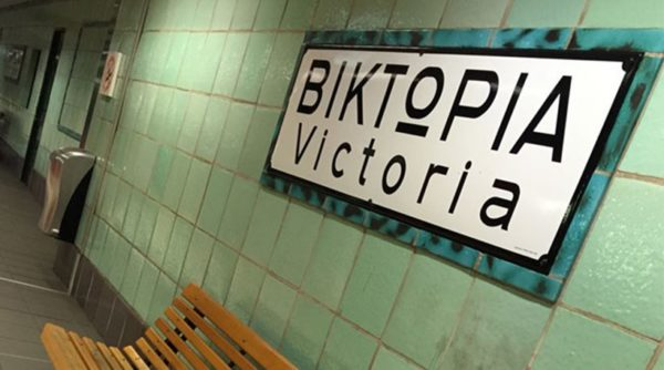 Νεκρός ανασύρθηκε άνδρας που έπεσε στις ράγες του ηλεκτρικού στη Βικτώρια