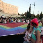 Θεσπίζεται νέο νομοθετικό πλαίσιο για την αναγνώριση της ταυτότητας φύλου