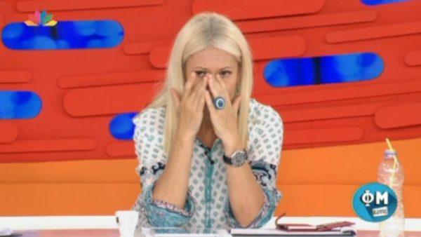 H Μαρία Μπακοδήμου έβαλε τα κλάματα στον αέρα του ΦΜ Live