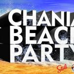 CHANIA BEACH PARTY 2016