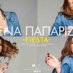 «Fiesta» το νέο τραγούδι της Έλενας Παπαρίζου