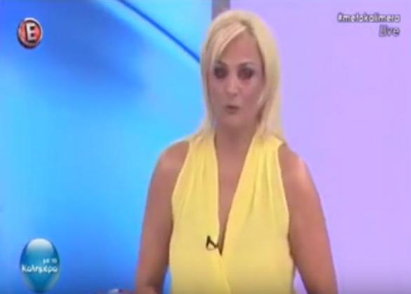 Η Χριστίνα Λαμπίρη ξέσπασε σε κλάματα και αποχώρησε από το τηλεοπτικό πλατό