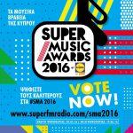 «Super Music Awards»