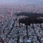Πόσο κοστίζει ένα διαμέρισμα στην Αθήνα;