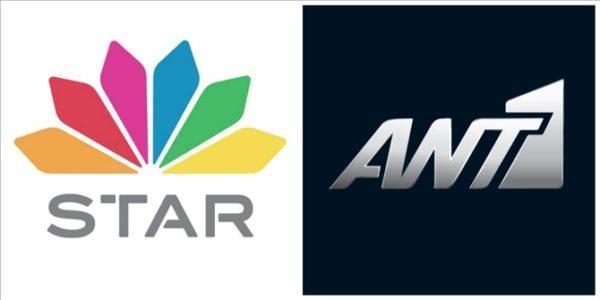 Κόντρα ανάμεσα σε ΑΝΤ1 και Star και η απαγόρευση του ΑΝΤ1 στο Star