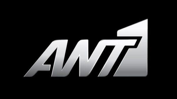 Ο Ant1 ανακοίνωσε τον νέο διευθυντή προγράμματος