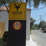 """""""Χάρμα"""" τα εγκαίνια της πρώτης Χανιώτικης μπύρας"""