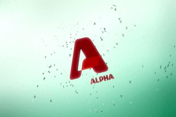 Οι δημοσιογράφοι του Alpha: «Στο μαύρο δεν απαντάμε με μαύρο»