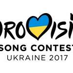 Η πόλη που θα φιλοξενήσει τη Eurovision 2017