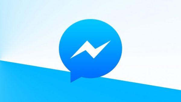 Πλέον θα μιλάτε στο Messenger και μέσω βίντεο