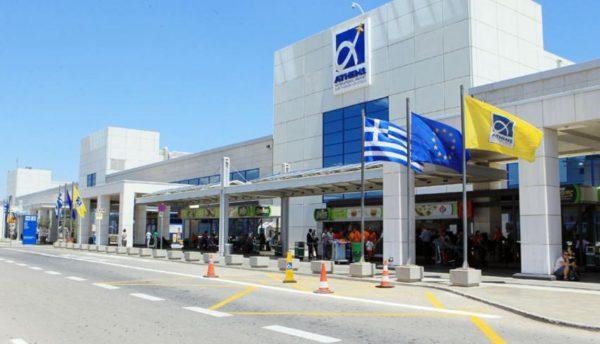 Πρωτιά και διεθνής διάκριση για το Αεροδρόμιο Ελ. Βενιζέλος