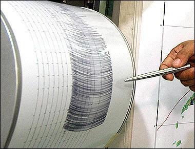 Γεωδυναμικό: 4,2 Ρίχτερ σεισμός αισθητός και στην Αττική!