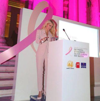 Η Ελένη Μενεγάκη φωταγώγησε ροζ το Δημοτικό Θέατρο Πειραιά