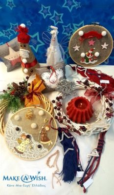 Make A Wish - Χριστουγεννιάτικες εκδηλώσεις
