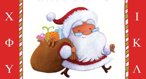 Χριστουγεννιάτικες προτάσεις για διάβασμα