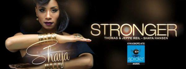 Stronger νέο τραγούδι για την Shaya