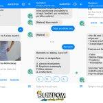 Το Quizdom μπαίνει στο Facebook Messenger
