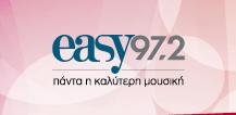 Ο Easy 97.2 ξεκινά την νέα χρονιά, φτιάχνοντας σας την διάθεση!