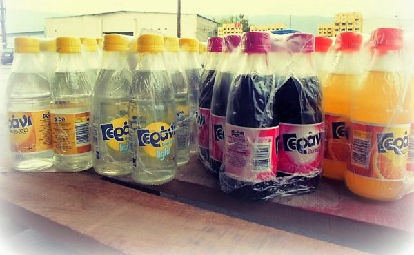 Στη δεύτερη θέση της αγοράς αναψυκτικών στην Κρήτη η εταιρεία ΓΕΡΑΝΙ Α.Ε