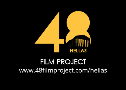 48FILM PROJECT HELLAS 2017
