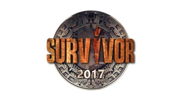 Η επίσημη ανακοίνωση του ΣΚΑΙ για το Survivor