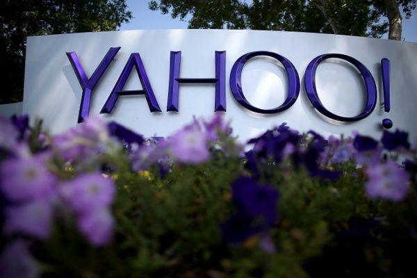 Το νέο όνομα της Yahoo