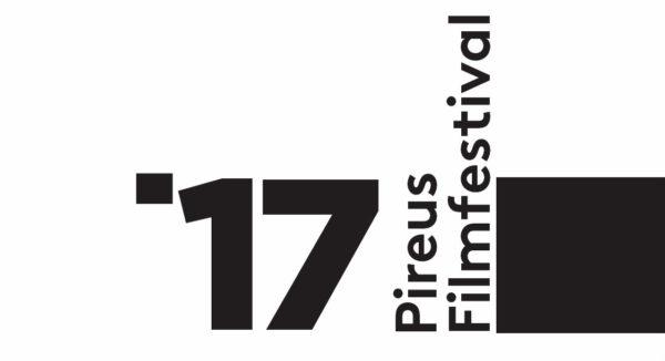 1ο Φεστιβάλ Κινηματογράφου Πειραιά