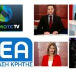 Η Νέα Τηλεόραση στη συνδρομητική πλατφόρμα του OTE TV