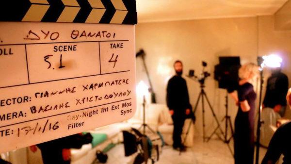 #PFF17   1ο Φεστιβάλ Κινηματογράφου Πειραιά   Δύο Θάνατοι