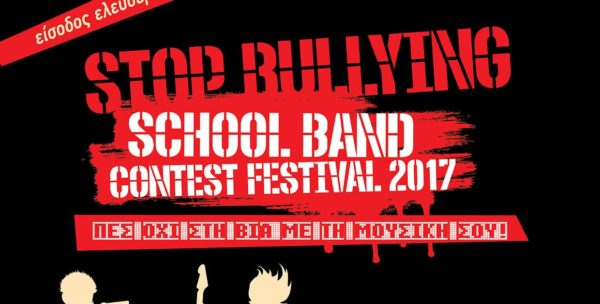 Stop Bullying School band Contest Festival