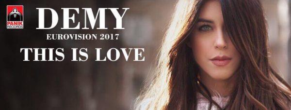 Eurovision 2017: Σε αυτή τη θέση θα εμφανιστεί η Demy στον ημιτελικό