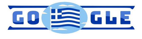 Η ελληνική σημαία κυματίζει στο doodle της Google
