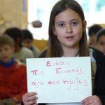 Οι Έλληνες celebrities πάνε… σχολείο για να νικήσουν το bullying