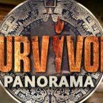 Ξεκίνησε το survivor panorama: Δείτε τους πρώτους καλεσμένους
