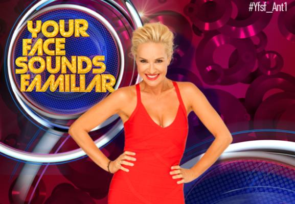 Παρουσιαστής του ΑΝΤ1 θα είναι ο πρώτος guest του Your Face Sounds Familiar